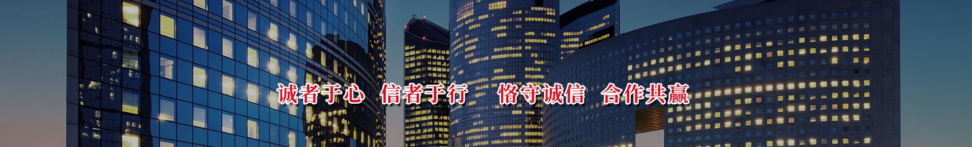 http://www.znjsjt.net/data/images/slide/20190724120059_635.jpg